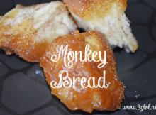Monkey Bread |3glol.net