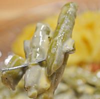 Cheesy Green Beans by 3glol.net